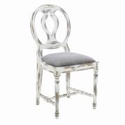 scaune vintage online